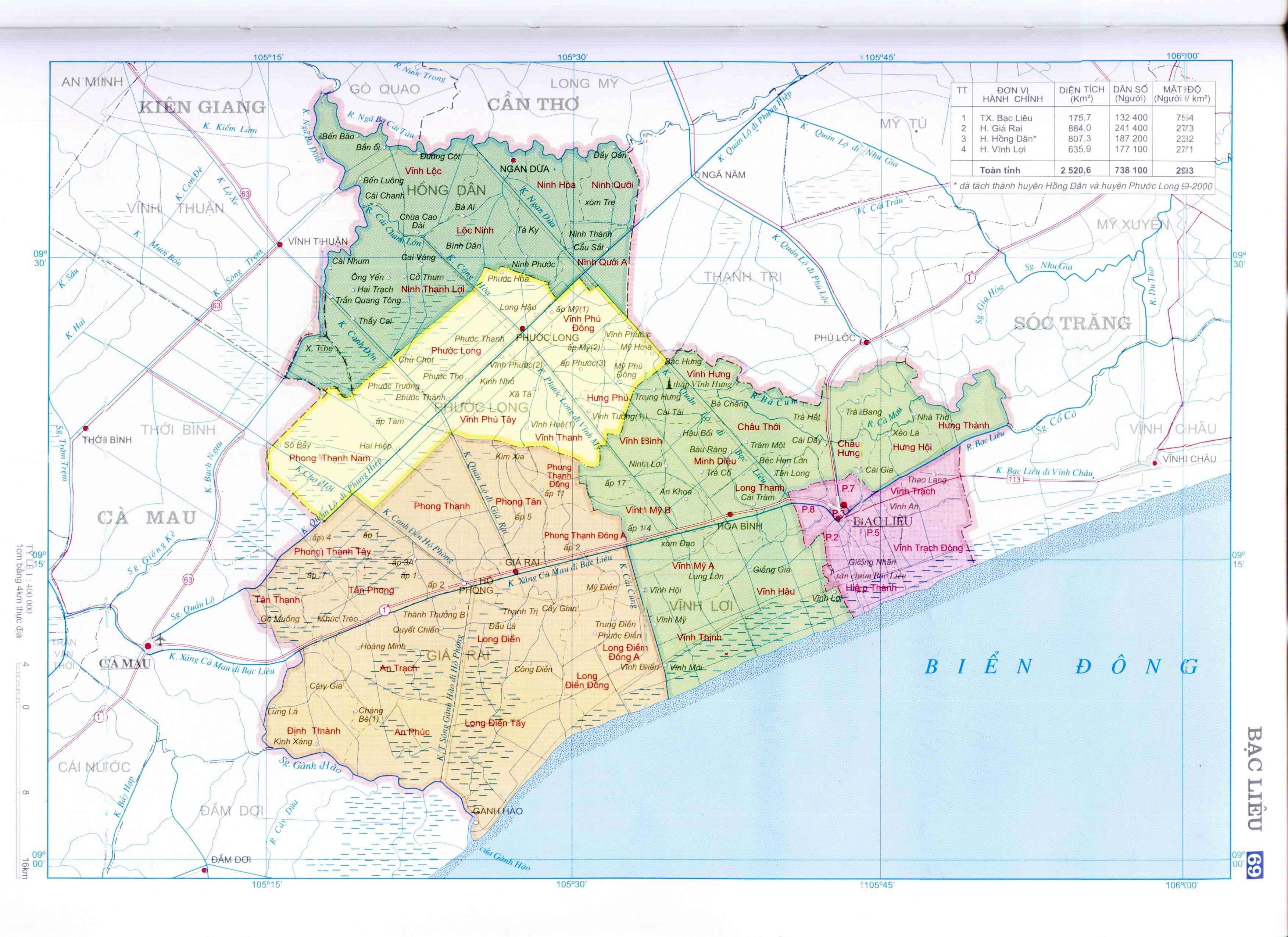 Bản đồ hành chính tỉnh Bạc Liêu