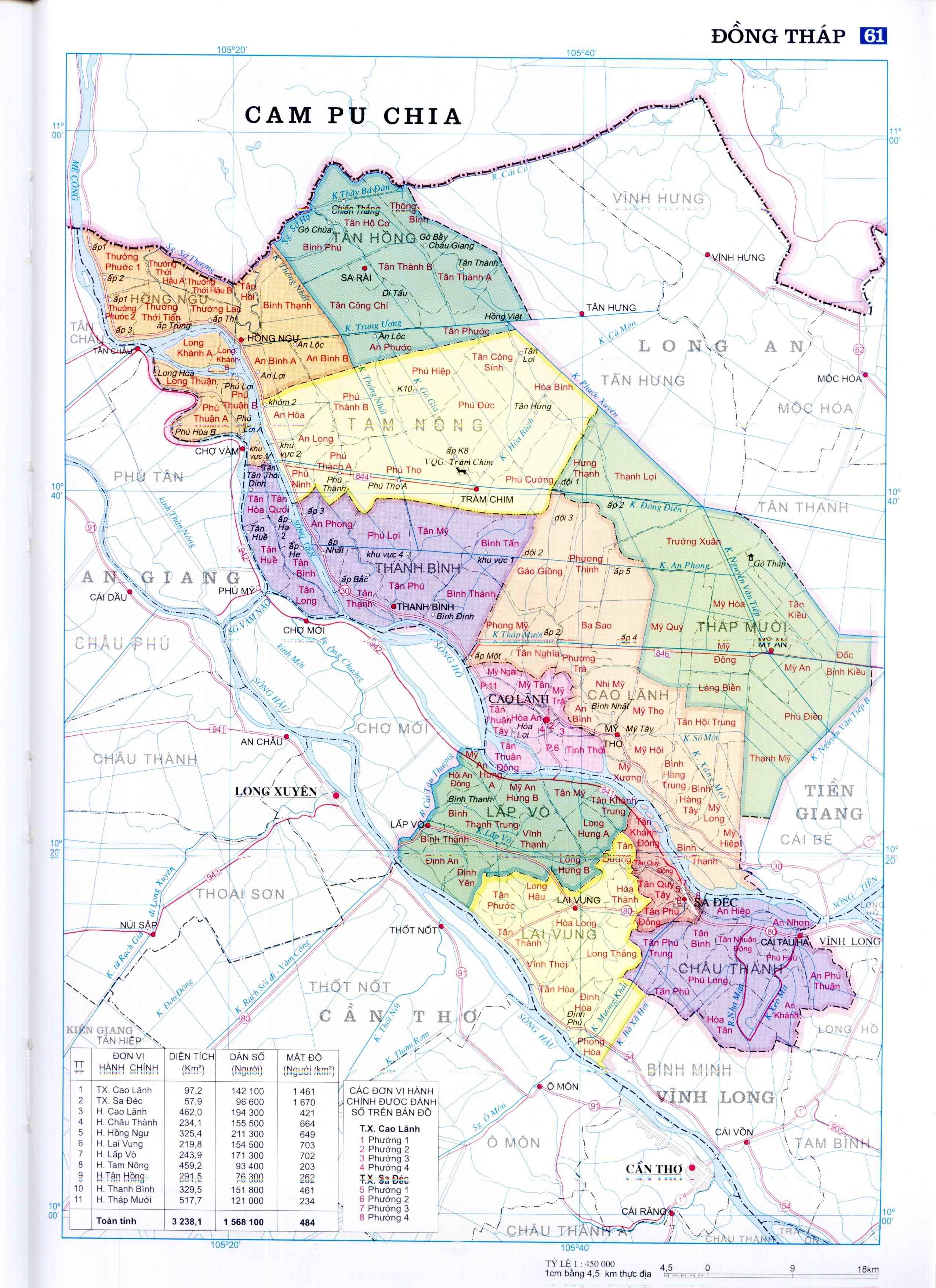 Bản đồ hành chính tỉnh Đồng Tháp