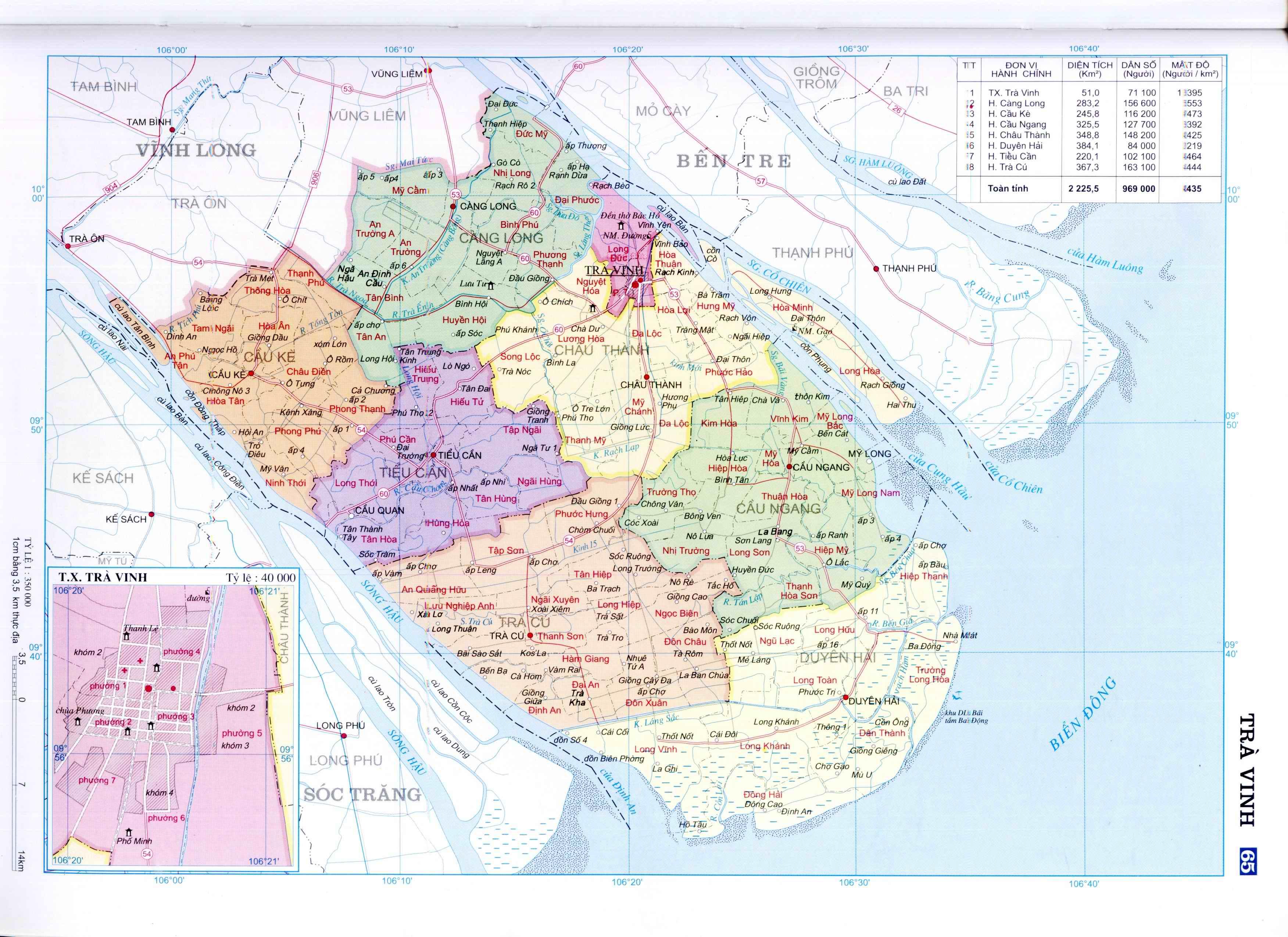 Bản đồ hành chính tỉnh Trà Vinh miền Tây Nam Bộ